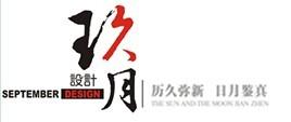 河南玖月景观设计有限公司最新招聘信息