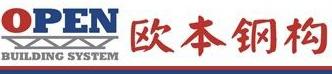 上海欧本钢结构有限公司