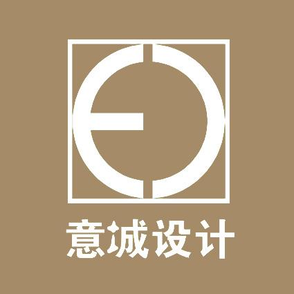 上海意城建筑设计事务所有限公司