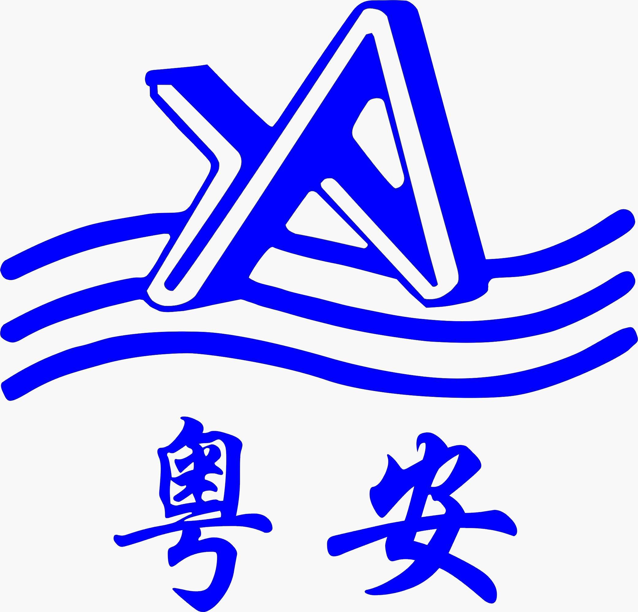 logo logo 标志 设计 矢量 矢量图 素材 图标 2082_1997