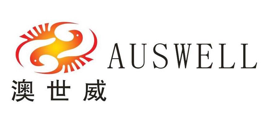 广州澳世威润滑油有限公司