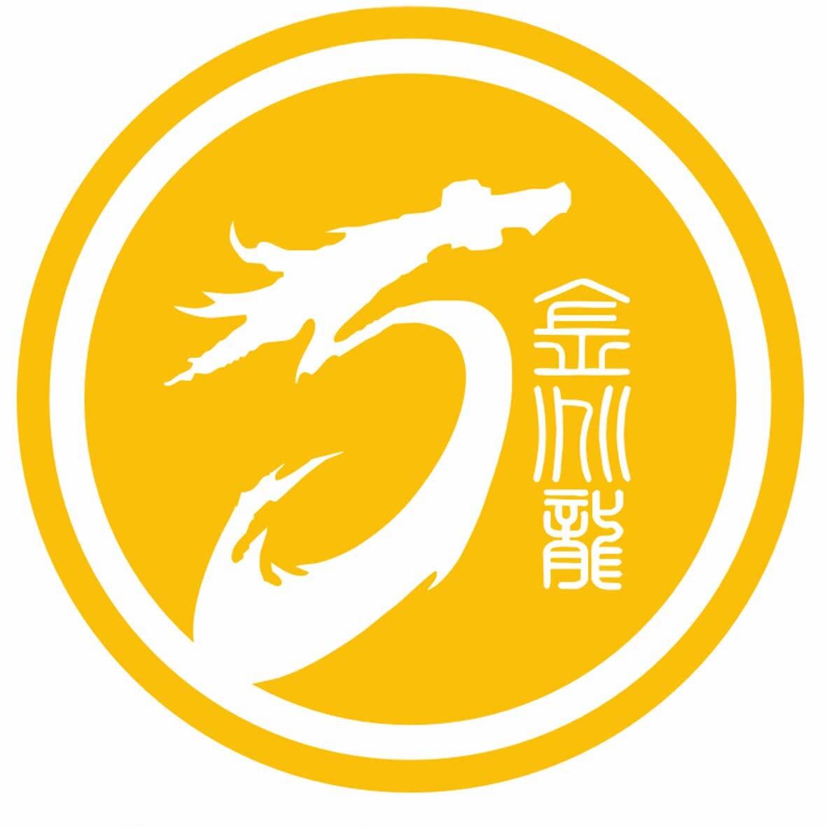 東莞市金兆龍智能科技有限公司