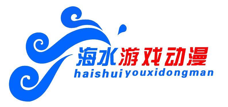 济南海水科技有限公司