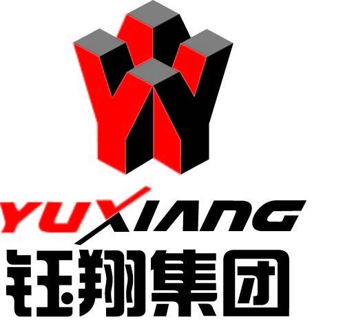 上海钰翔投资控股集团有限公司