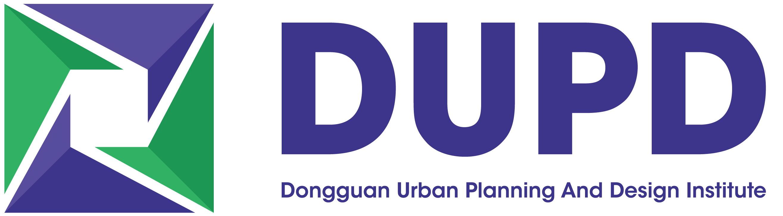东莞市城建规划设计院