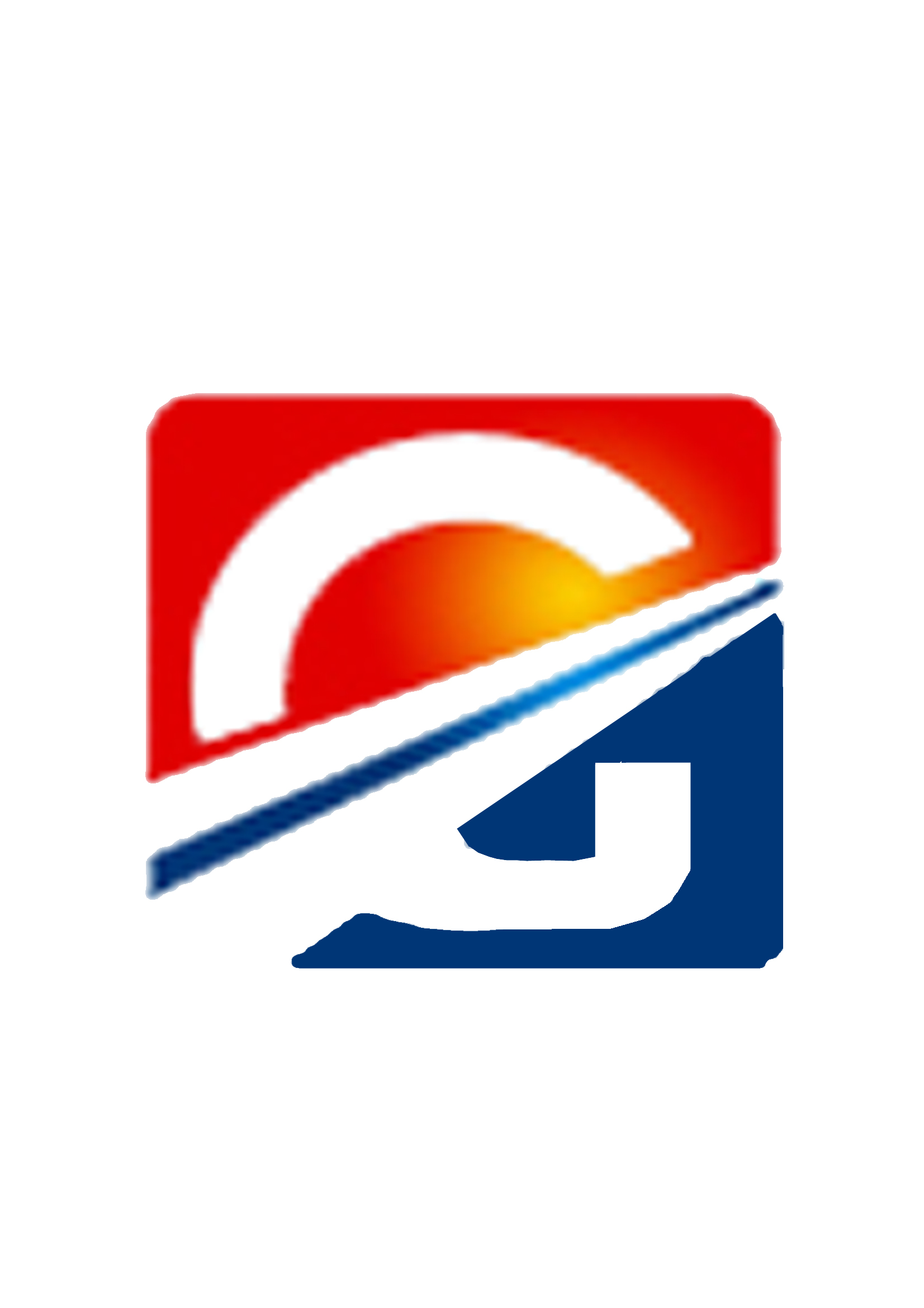 伊犁茭通公路勘察設計院(有限責任公司)