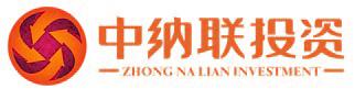 湖南中纳联投资管理有限公司