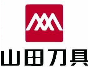 上海山田刀具有限公司