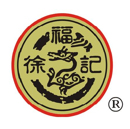 东莞徐记食品有限公司苏州分公司