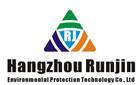 杭州润锦环保科技有限公司