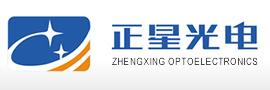 深圳市正星光电技术有限公司最新招聘信息