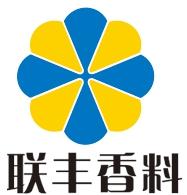 广州联丰香料科技有限公司最新招聘信息