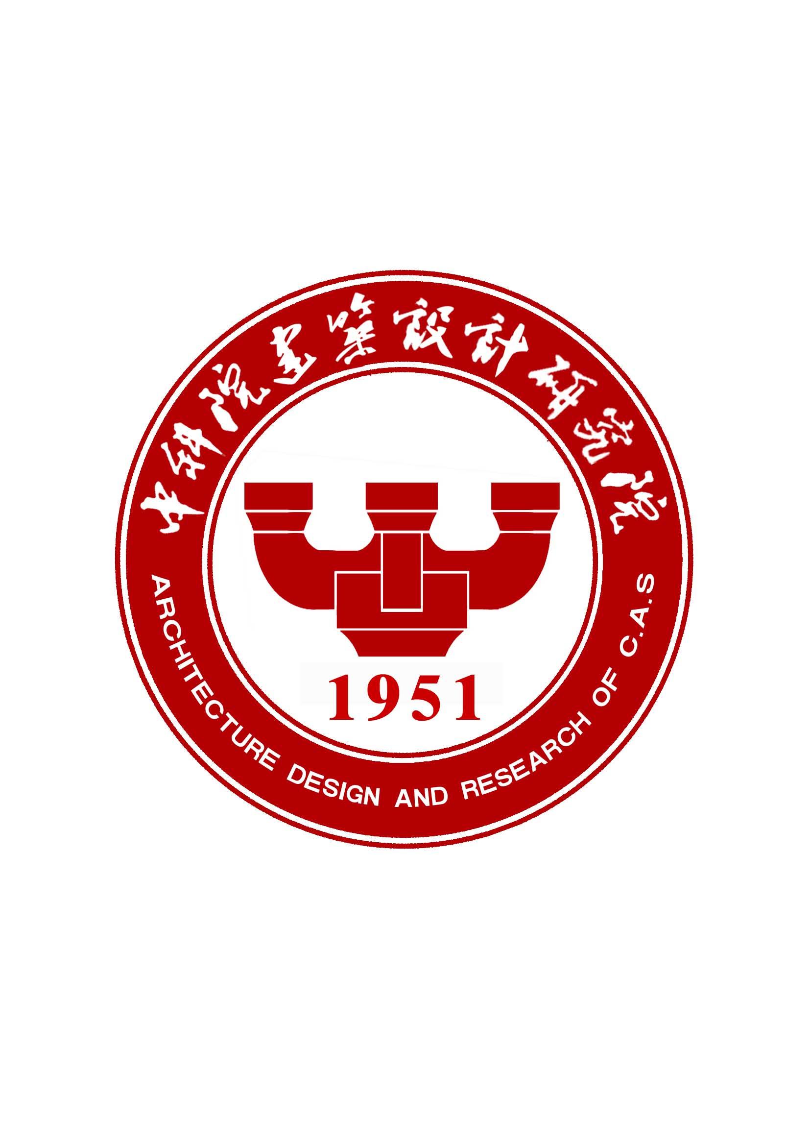中科院建筑设计研究院有限公司天津分公司