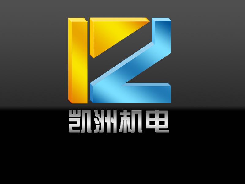 浙江凯洲机电工程有限公司