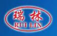 天津瑞林异型铜排电气有限公司