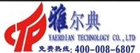 深圳市雅爾典科技有限公司