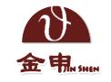 上海金申橡胶制品厂