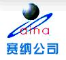 重庆赛纳科技有限公司