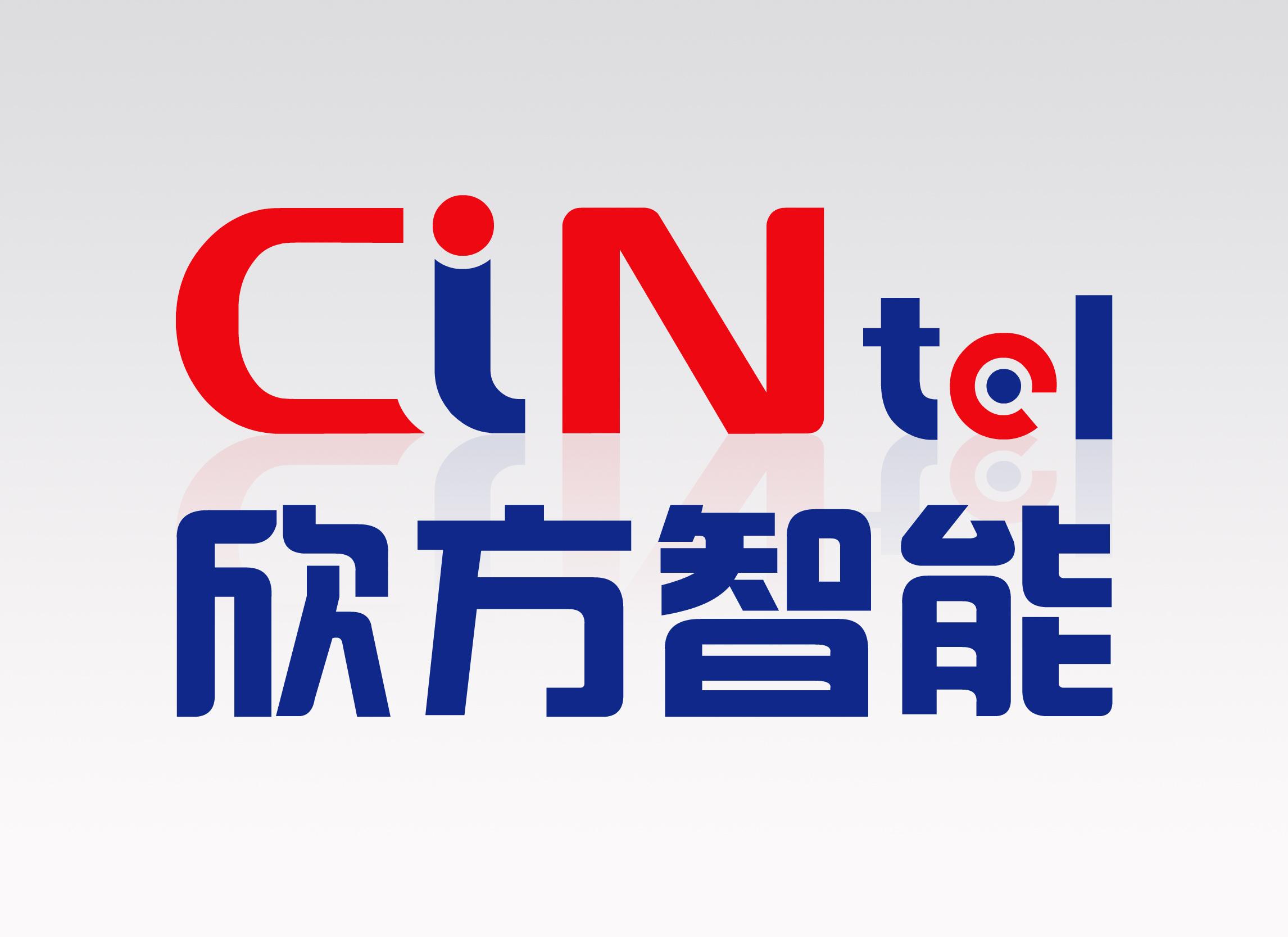 上海欣方智能系统有限公司最新招聘信息
