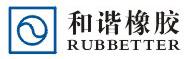 宁波和谐橡胶有限公司