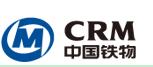 中国铁路物资华东集团有限公司