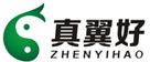 广州真翼好生物科技有限公司