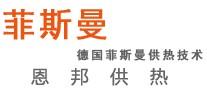 上海恩邦供热技术有限公司