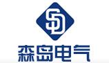 深圳市森岛电气有限公司