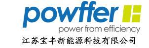 江苏宝丰新能源科技有限公司