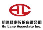 胡连电子(南京)有限公司