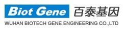 武汉百泰基因工程有限公司最新招聘信息