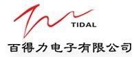 深圳市百得力电子有限公司