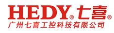 广州七喜工控科技有限公司