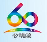 中交公路规划设计院有限公司四川分公司