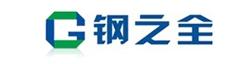 河南钢之全新型材料有限公司