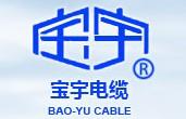 上海宝宇电线电缆制造有限公司