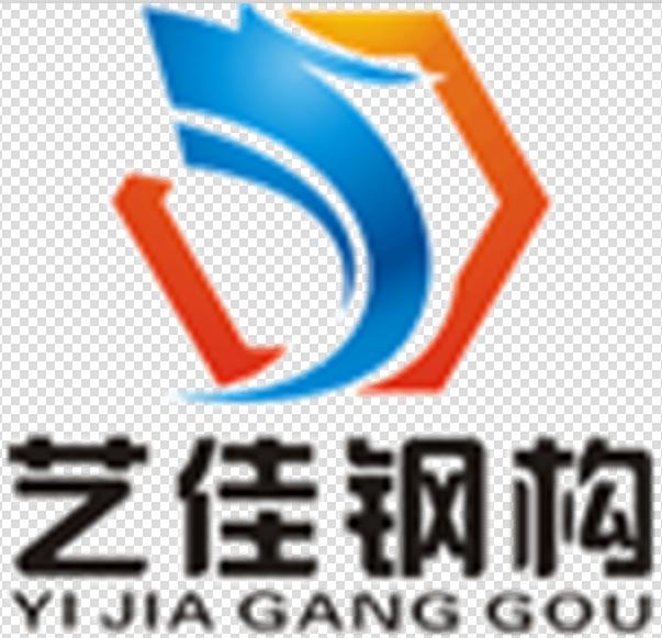 南京艺佳钢结构空间膜技术工程有限公司