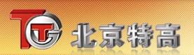 北京特高换热设备有限公司最新招聘信息