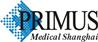 普莱默斯医疗器械(上海)有限公司