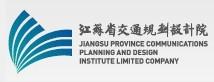 中设设计集团股份有限公司连云港分公司