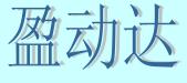 杭州盈动达精密机械有限公司