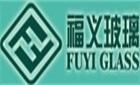 龙南福义玻璃有限公司