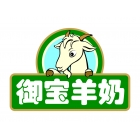 西安御宝羊乳品营销有限公司