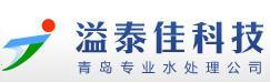 青岛溢泰佳科技有限公司最新招聘信息