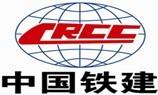 中铁第五勘察设计院集团有限公司航务工程勘察设计院