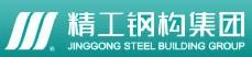 长江精工钢结构(集团)股份有限公司华中事业部