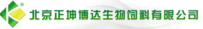 北京正坤博达生物饲料有限公司最新招聘信息