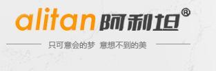 福建阿利坦石材有限责任公司