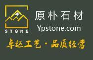 杭州原朴石材有限公司最新招聘信息