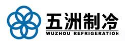 南京五洲制冷集团有限公司